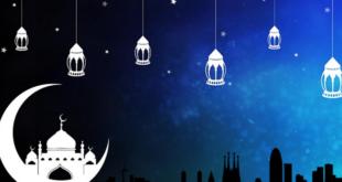 ramadan 2021 délices d'orient aubagne